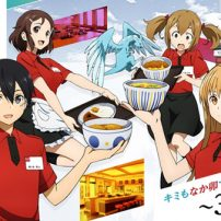 Akihabara Noodle Shop Gets Sword Art Online Makeover