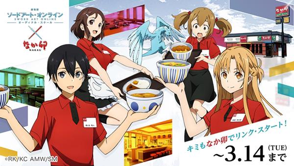 Akihabara Noodle Shop Gets Sword Art Online Makeover