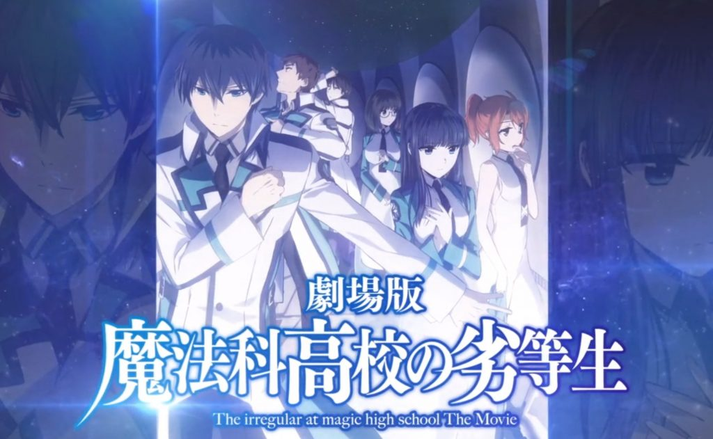 The Irregular at Magic High School Movie Gets First Promo