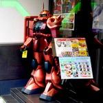 Akihabara's Gundam Cafe