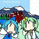 Teaching with Touhou
