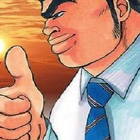 Manga Review: My Love Story!! vol. 1