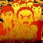 Kazuo Umezu To Direct Autobiographical Film