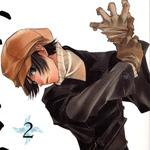Nabari No Ou, Volume 2