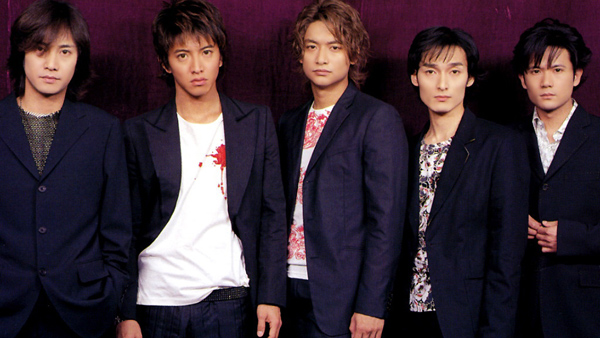 Legendary J-pop Group SMAP To Disband