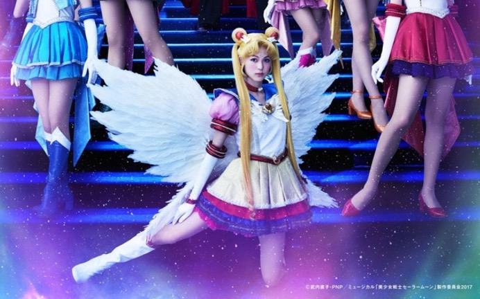 Latest Sailor Moon Musical Shows Off Key Visual