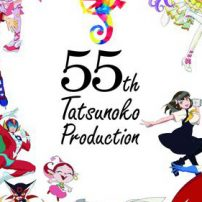 Anime Studio Tatsunoko Production Gears up for 55th Anniversary