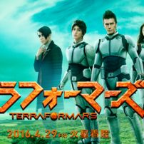 Live-Action Terra Formars Gets Trashed in Advance Review