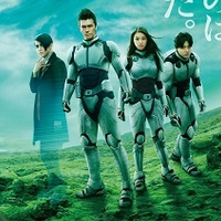 Live-Action Terraformars Poster Unveiled