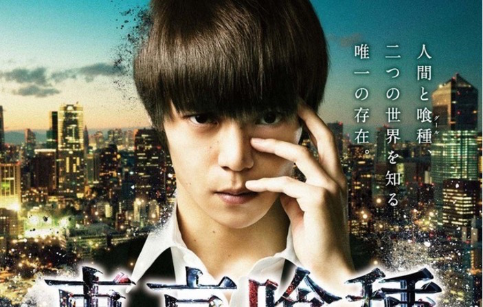 Live-Action Tokyo Ghoul Visual Features Full Main Cast