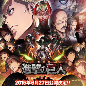 Attack on Titan Part 2: Wings of Freedom Film Review