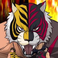 Tiger Mask W Anime Kicks Off in October