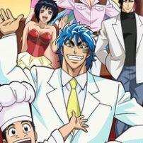 Crunchyroll Adds Toriko Anime to Lineup