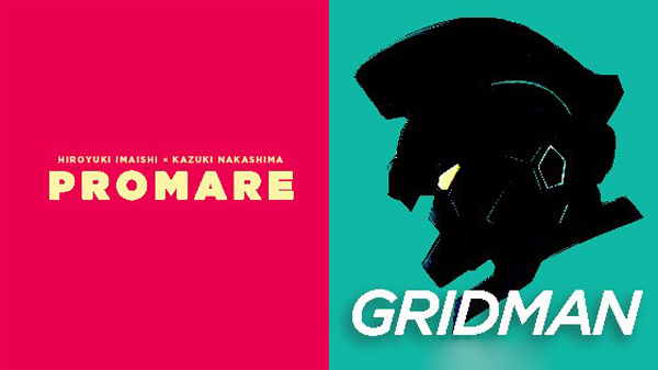 Studio Trigger Announces Three New Series at Anime Expo