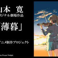 "Yutaka ""Yamakan"" Yamamoto Reveals Twilight Anime Film"