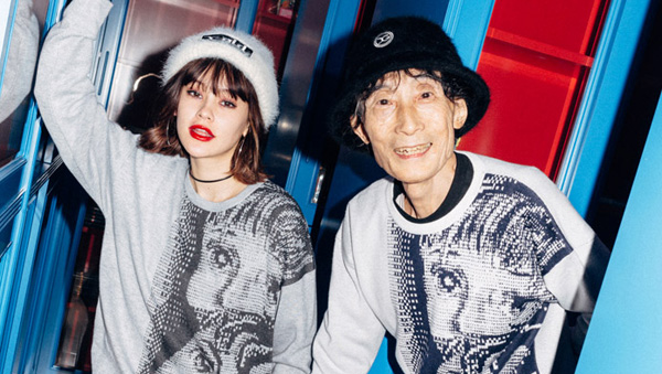Kazuo Umezu Creates Some Pretty Rad Apparel With Fashion Brand X-Girl