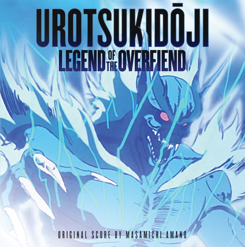 Tiger Lab Brings Urotsukidoji Soundtrack to Vinyl