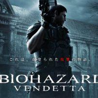 New Trailer Previews Resident Evil: Vendetta CG Film