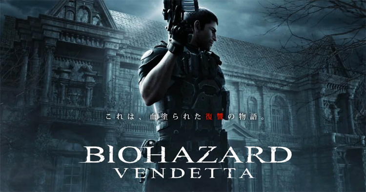 New Trailer Previews Resident Evil: Vendetta CG Film