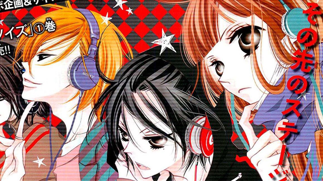 [Review] Anonymous Noise