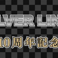 Silver Link Announces Original Anime Series for 10th Anniversary