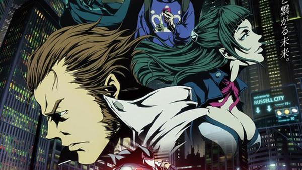 MAPPA Reveals Visual, Trailer for October Anime Vanishing Line