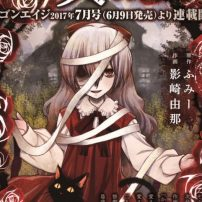 Yen Press Plans The Witch's House Manga Simulpub