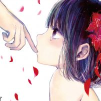 Scum's Wish [Manga Review]