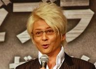 Takashi Miike's Zebraman 2 Officially Announced