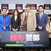 Lupin III's Zenigata Live-Action TV Show Premieres February 10