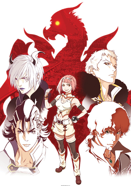 Rage of Bahamut: Virgin Soul