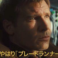 Cowboy Bebop Director to Helm Blade Runner Anime Short