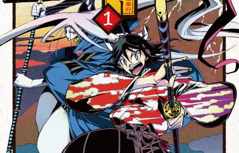 Mushibugyo Manga Prepares to End