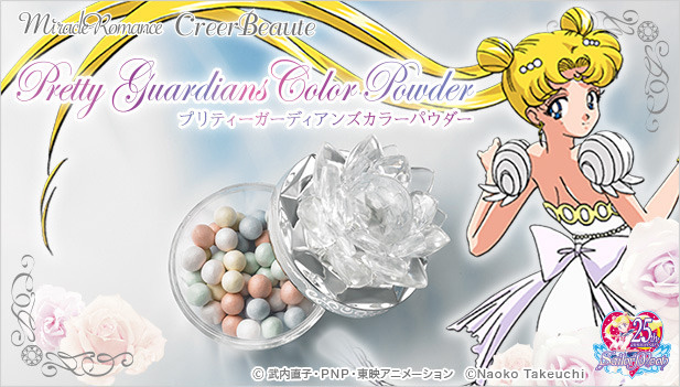 Sailor Moon moisturizing powder