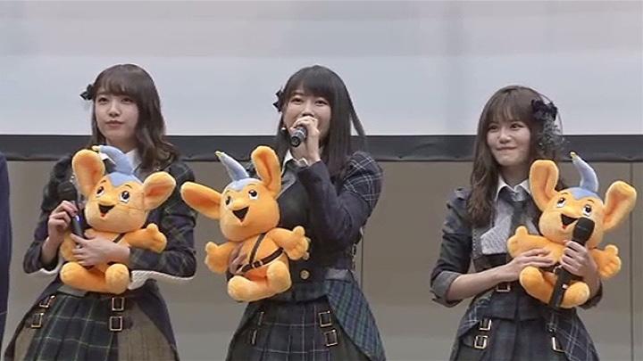 AKB48 helps fight online crime