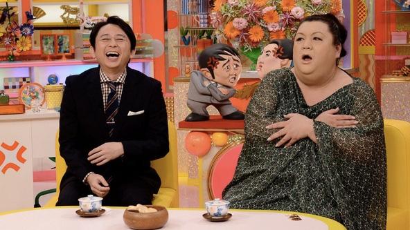 Hiroiki Ariyoshi and Matsuko Deluxe