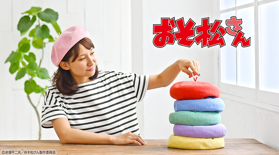 Get Classy With These Mr. Osomatsu Berets