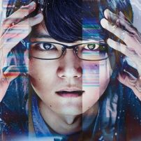 Netflix's Live-Action ERASED Drama Gets Date and New Visual