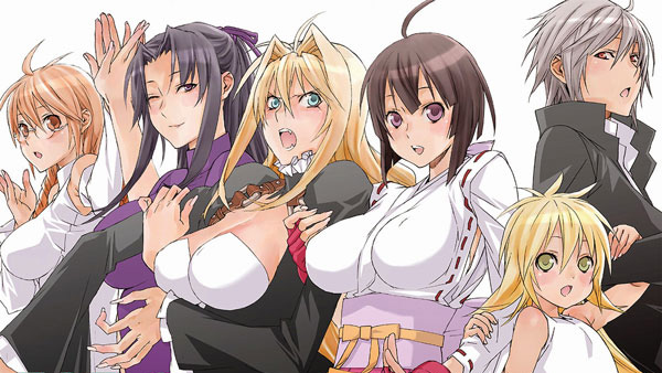 Sekirei [Manga Review]