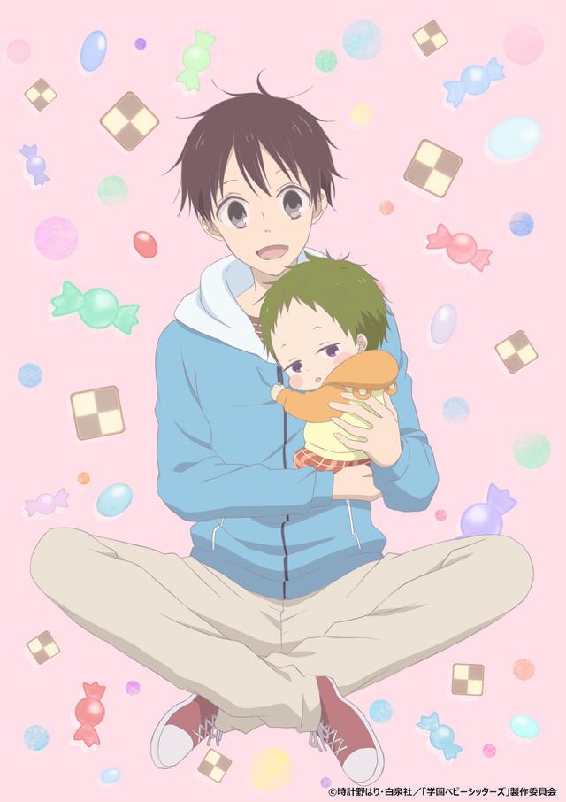 gakuen babysitter