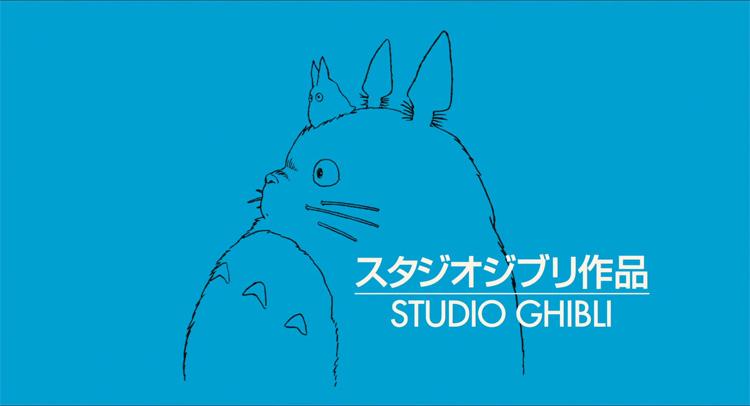 Ghibli songs