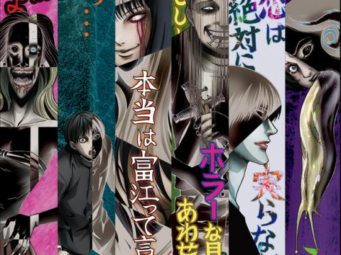 Junji Ito Collection Anime Premieres Early on WOWOW