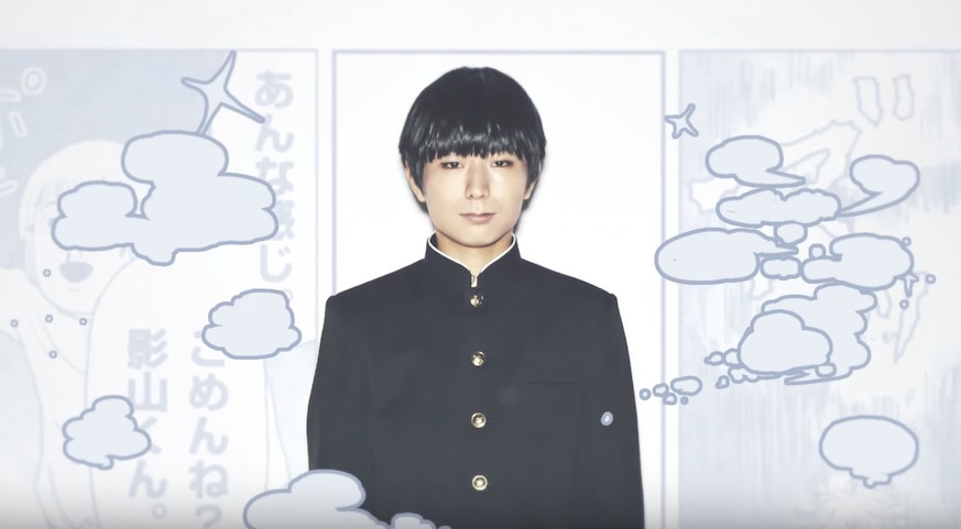 Mob Psycho 100 Stage Play Shows More Cast in Costume