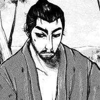 rogue samurai