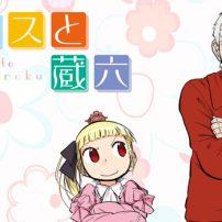 Alice & Zoroku [Manga Review]