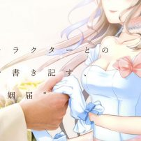 Japanese Company Offers 2D Character Marriage Certificates