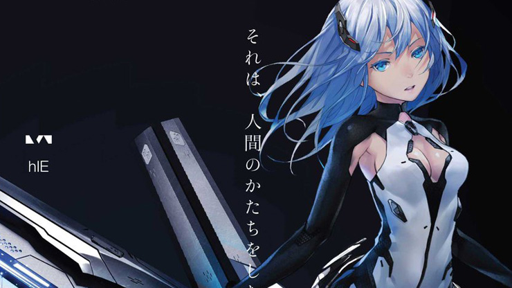 Winter Sci-Fi Series Beatless Gets First Trailer, Cast Listing