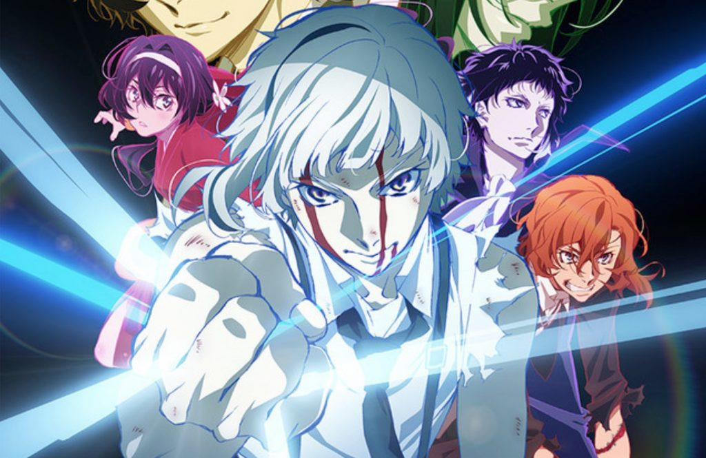 Bungo Stray Dogs Anime Film Lined Up for March 3 Premiere