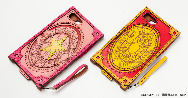 Cardcaptor Sakura iPhone case