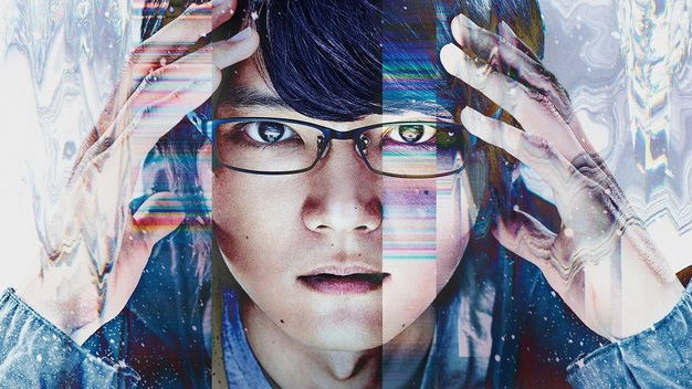 Live-Action ERASED Series
